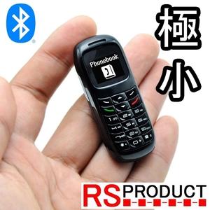 RSプロダクト 超小型 携帯通話端末 Bluetooth ミニ フォン BM70 【通話や発信が可能!!】電話 イヤホン ヘッドセット ブルートゥース 接続