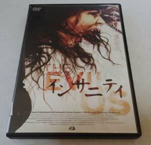 インサニティ★即決・送込・DVD★恐怖のウイルス感染/サバイバル・ゾンビホラー