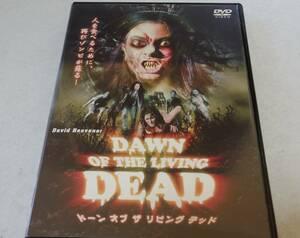 ドーン・オブ・ザ・リビンクデッド★即決・送込・DVD★マヤの聖地/ゾンビ復活!