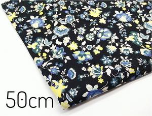 【50cm】小花柄 ブラック 黒★綿 コットン シボ★ハギレ 生地 布 カットクロス フラワー