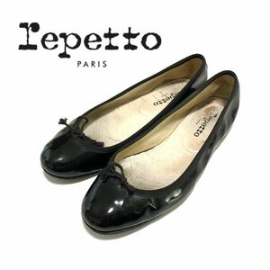 【送料無料】repetto レペット バレーシューズ フラットシューズ エナメル 38 ブラック 黒 レディース パテントレザー