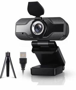 Webカメラ ウェブカメラ マイク内蔵