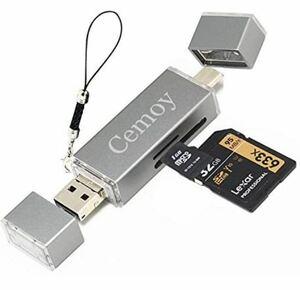 SDカードリーダー 3in1外付メモリーカードリーダー Type-C USB 全対応 フラッシュドライブ 容量不足 解消 データ転送 データ移行