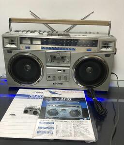 内蔵Bluetooth変更可能Victor ビクター ステレオラジオカセットレコーダー RC-M70 ラジカセ 中古美品 メンテナンス済(186)