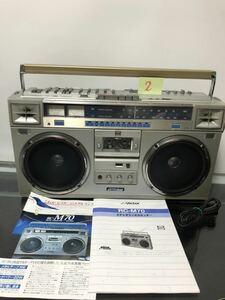 内蔵Bluetooth変更可能Victor ビクター ステレオラジオカセットレコーダー RC-M70 ラジカセ 中古美品 メンテナンス済