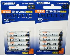 TOSHIBA 東芝 IMPULSE ★ 日本製 高容量タイプ min.900mAh ★ 単4形 4本パック TNH-4AH 4P ★ 2個 ★