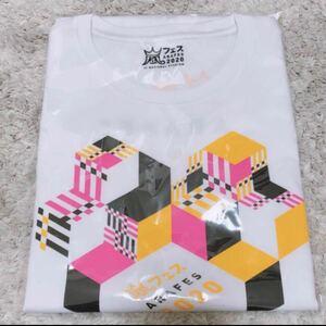 嵐 アラフェス2020 グッズ Tシャツ