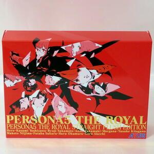 付属品完備送料無料 PS4 ペルソナ5 ザ ロイヤル ストレートフラッシュ エディション THE ROYAL P5R Persona 即決 動作確認済 匿名配送