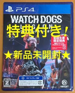 ゲオ特典&初回生産限定特典付き 送料無料 PS4 ウォッチドッグス レギオン WATCH DOGS LEGION 新品未開封 即決 匿名配送 PS5無償アプデ可