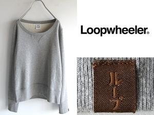 美品 LOOPWHEELER ループウィラー 吊裏毛 LWライト ビンテージ型 前V ロゴ プルオーバースウェット トレーナー S グレー BEAMS取扱ブランド