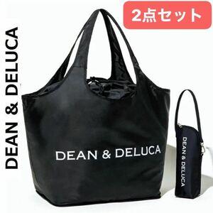ラスト① 2点セット☆DEAN DELUCA レジカゴバッグ 保冷ボトルケース エコバッグ ブラック