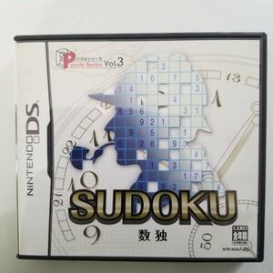 【DS】 パズルシリーズ Vol.3 SUDOKU 数独