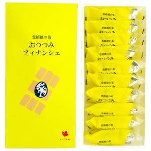 豊橋穂の菓 おつつみフィナンシ箱10個入 愛知三河の産品 お菓子