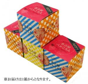名古屋ベルころん 6個入 愛知三河の産品 お菓子