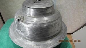 昭和レトロ 古い茶釜  湯沸かし 古道具 アルミ製 飾り物 中古