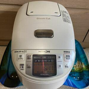 HITACHI RZ-MX100J(W) IH炊飯ジャー