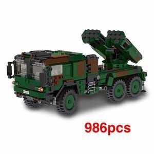 新品 戦車 タンク ミニフィグ レゴ 互換 LEGO 互換 テクニック フィギュア 多連装ロケット砲 lars2