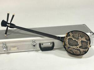 沖縄三線 沖縄三味線 琉球 弦楽器 和楽器 沖縄 縞黒檀 縞黒