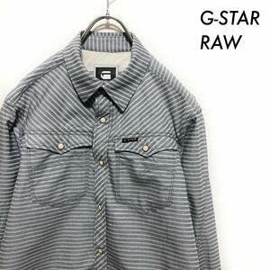 【送料無料】G-STAR RAW ジースターロゥ★ボーダー柄 長袖シャツ グレー メンズ