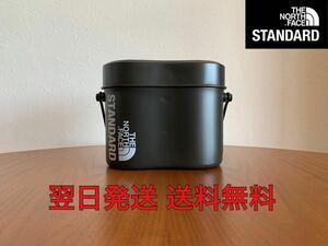 【新品 正規品】THE NORTH FACE STANDARD ノースフェイススタンダード Rice Cooker 飯盒 飯ごう はんごう ライスクッカー 黒 ブラック 限定