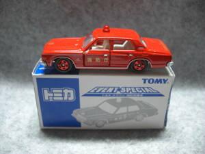 【絶版】トミカ トヨタ クラウン消防指揮車