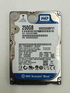 中古品★WESTERN DIGITAL(ウエスタンデジタル) ハードディスク・HDD WD2500BPVT/250GB /Serial ATA300 /5400 rpm/2.5インチ