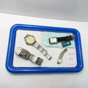 時計ジャンク(KH41) セイコールーセント、シチズンQ&Q他4点
