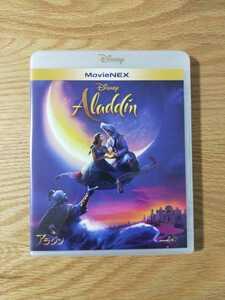 早い者勝ち ディズニー DVD 純正ケース 付き 単品価格 国内正規品 未再生 アラジン リトルマーメイド タイトル変更自由
