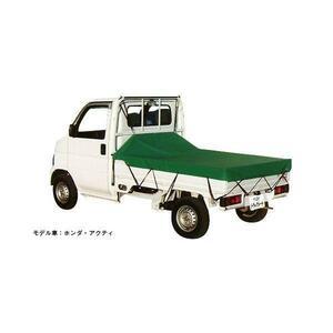 軽トラック用荷台シート TS-10 (175cm×210cm) KL生地 防水トラックシート 固定用ゴムバンド付 南栄工業 [送料無料] [代引き可]
