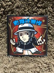 【鬼滅の刃】鬼滅の刃マンシール(鬼舞辻無惨)