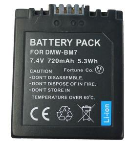 TKG) DMW-BM7 リチウムイオン 電池パック 互換品 パナソニック