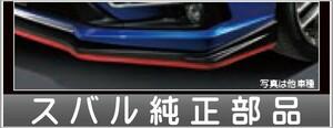 WRX STI STI スカートリップ チェリーレッド スバル純正部品 VAB パーツ オプション