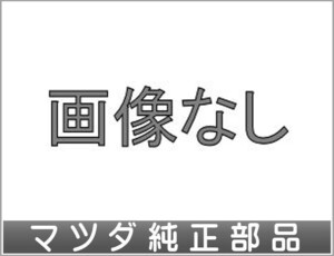 ロードスターRF BBS社製鍛造 アルミホイール(17×7.0J)ブラックメタリック塗装 1本から センターキャップのみ ※本体、付属品は別売