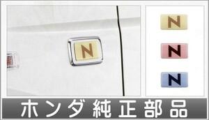 wand014 N-WGN フェンダーエンブレム 左右セット ホンダ純正部品 パーツ オプション