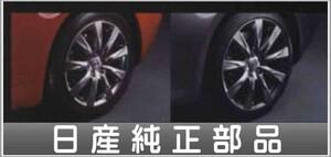 スカイラインクーペ レイズ製18インチアルミホイール(センターキャップ、エアバルブ付き) 4本セット 日産純正部品 パーツ オプション
