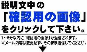 『12番のみ』 ジムニー用 スズキのエンブレム 77814-80000-8VP FIG5730 スズキ純正部品