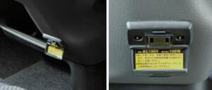 NV350キャラバン マルチアウトレット