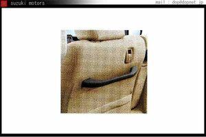 NBOX+ シートバックグリップ *あんしんパッケージ装備車 ホンダ純正部品 パーツ オプション