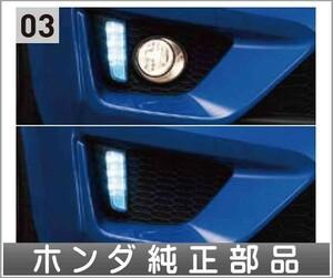 ndit022 フィット ビームライト ホンダ純正部品 パーツ オプション