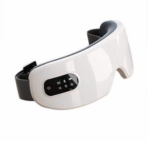 ホットアイマスク アイマッサージャー フェイススチーマー 目元マッサージャー 温め機能 音楽 気圧機能 折りたたみ USB