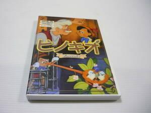 【送料無料】DVD ピノキオ / Pinocchio 日本語英語吹替切り替え機能付き 字幕選択機能付き チャプター機能付