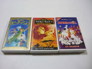 【送料無料】VHS ビデオ ディズニー 101匹わんちゃん ピーターパン ライオン・キングⅡ 3本セット / 日本語吹き替え版 まとめ
