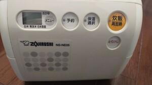 zojirushi象印炊飯器 ns-ne05