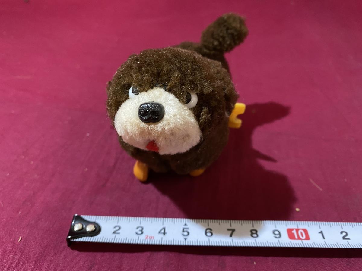 c●* 昭和レトロ ゼンマイ式おもちゃ 1個 犬 ワンワン 動作確認済み ぜんまい仕掛け アンティーク コレクション / D13上
