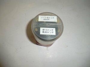 中古 アマダ レーザー加工機α-2415用で使用していた5インチレンズ 非純正品 レンズ割れ