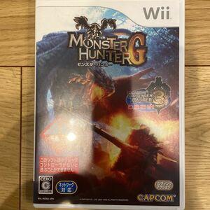 Wiiソフト モンスターハンターG
