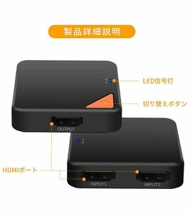 HDMI 切替器 分配機 分配器 セレクター 双方向 HDMI2.0 4K 60hz 3D 2入力1出力/1入力2出力