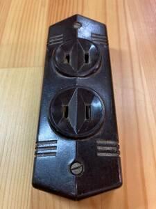 USAアールデコヴィンテージコンセント2口電源タップ アメリカン雑貨 アンティーク リフォーム リノベーションレトロモダンインダストリアル