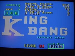 * Poe car game machine *5PK*KINGBANG*10 jpy &100 jpy sphere use * shooter . exchange if so *500 jpy sphere . use OK!* commodity .....sg. business OK!*