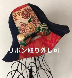 ハンドメイド ハンドメイド帽子 帽子 着物リメイク リメイク 着物 帯 折りたたみ可 リボン付き